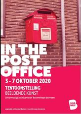 affiche in the post office