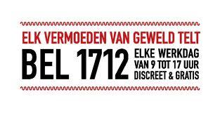 logo 1712